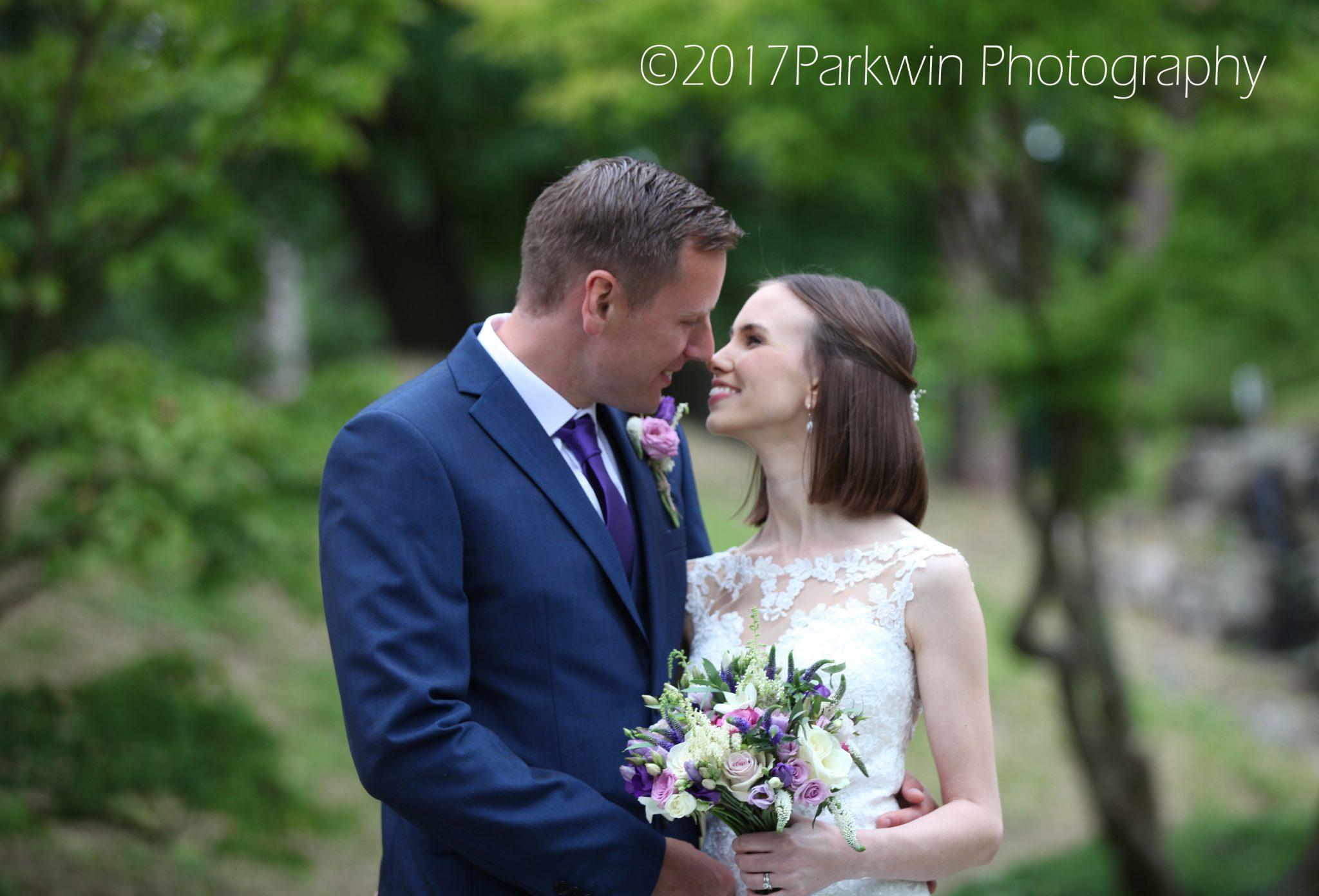 bride and Groom Fanhams Hall